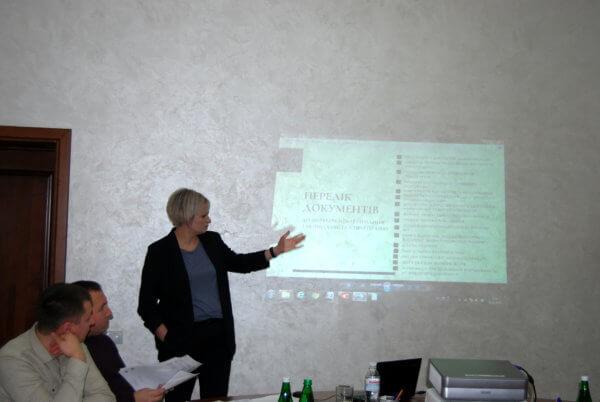 Iryna Oleinyk